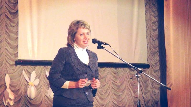 Волчкова Светлана Михайловна