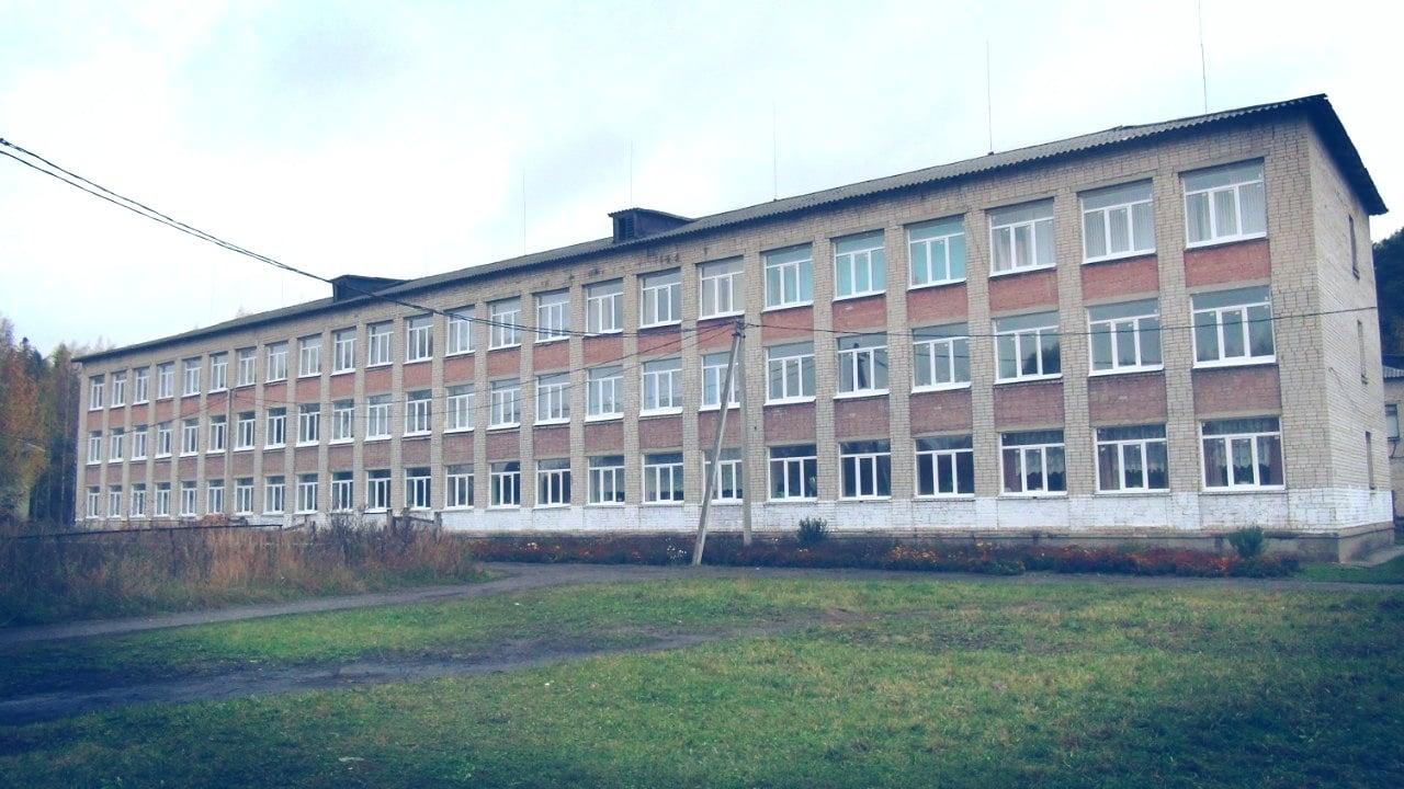 МБОУ Максатихинская средняя общеобразовательная школа № 1