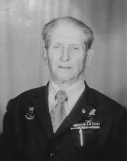 А. Е. Смусенок
