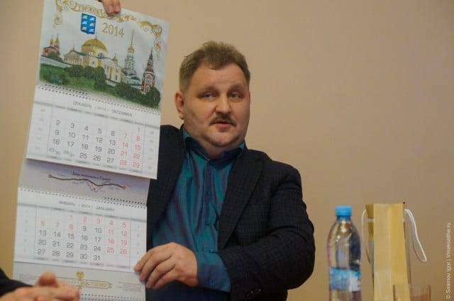 glava-goroda-Torzhok-2