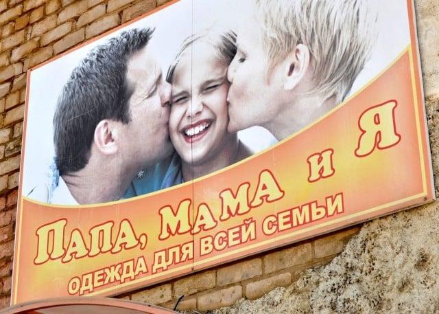 magazin-papa-mama-ya