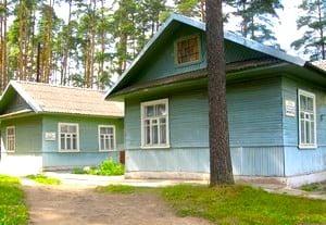 Максатихинская межпоселенческая центральная районная библиотека