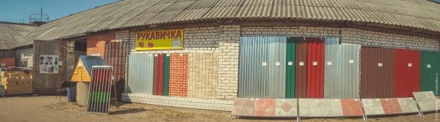 rukavichka-1