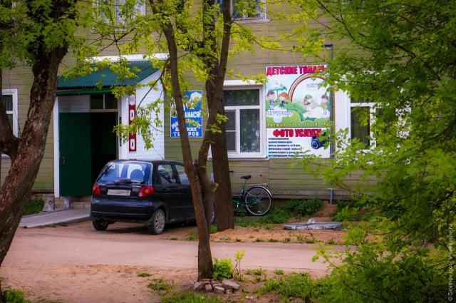 Фотосалон в Максатихе