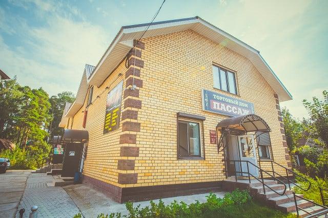 torgovyj-dom-Passash