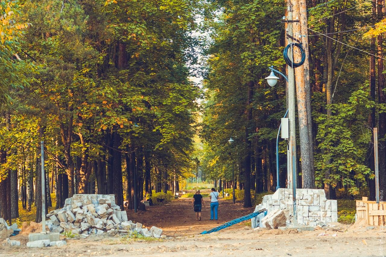 osennij-park