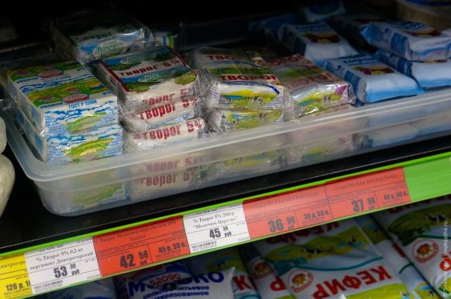 supermarket-Raznisa (5)