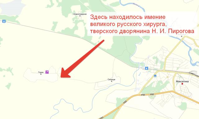 usad'ba-Pirogova-na-karte
