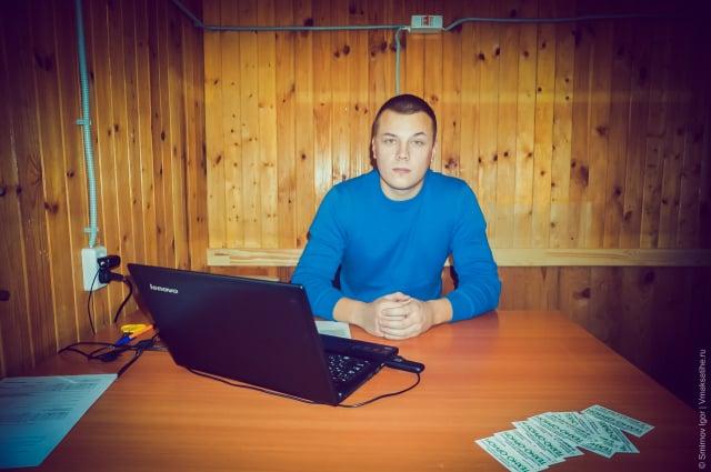 Pavel-Petrov