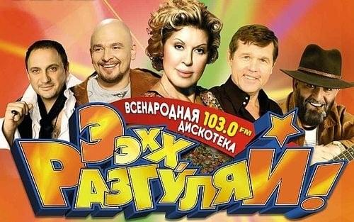 muzykal'nyj-marafon