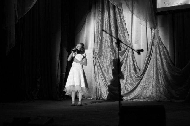 Konsert-Den'-materi-1