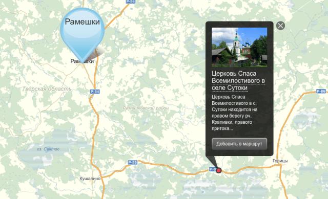 Церковь Спаса Всемилостивого на карте