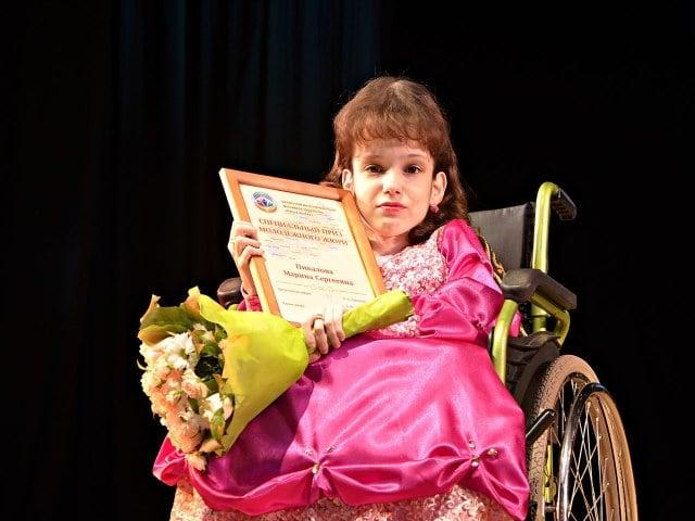 Марина Пикалова