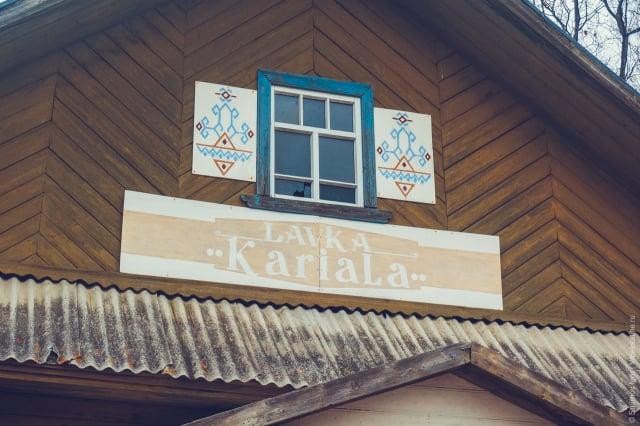 karel'skaya-derevniya-2
