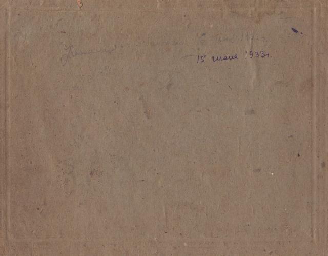 15-06-1933-god