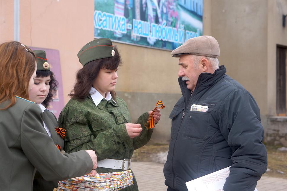 georgievskaya-lenta-1