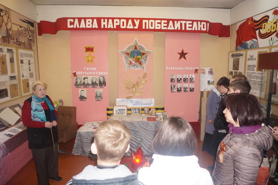 jekskursiya-po-muzeju