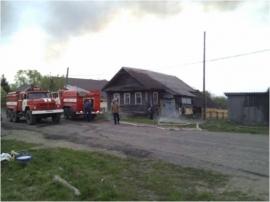 pozhar-v-derevne-Trestna