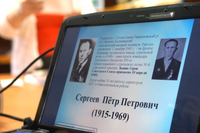 100-let-s-dnya-rozhdeniya-geroya