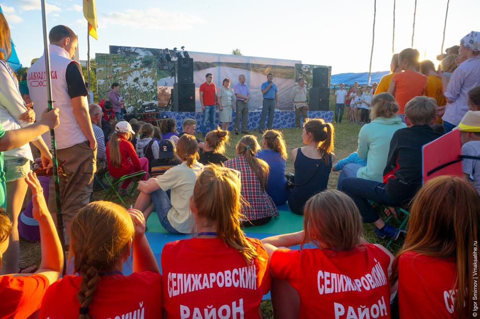 festival'-Sodruzhestvo-2015 (19)