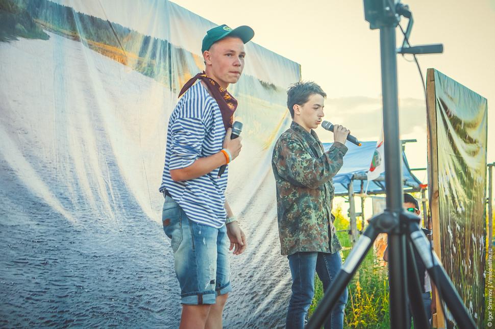 festival'-Sodruzhestvo-2015 (22)