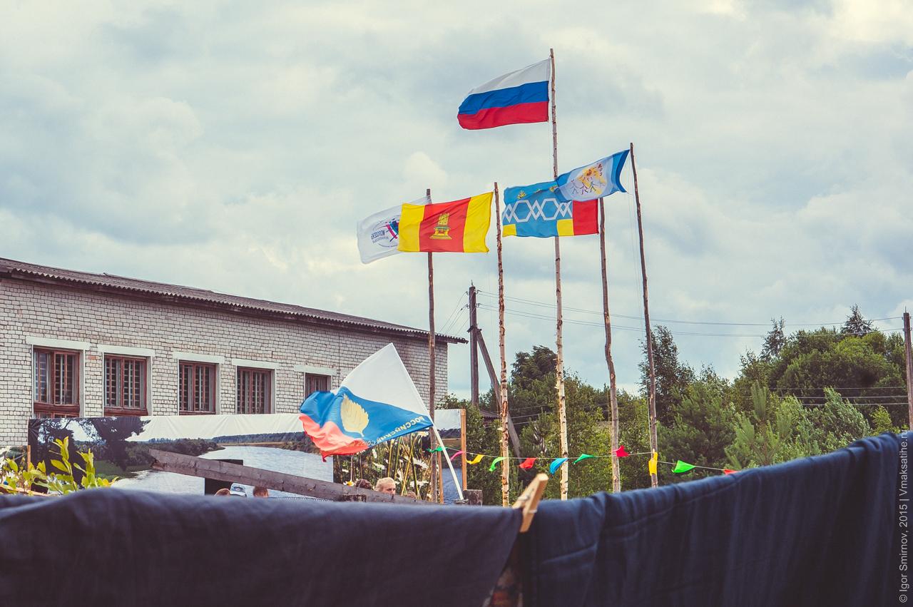 Sodruzhestvo-2015 (6)