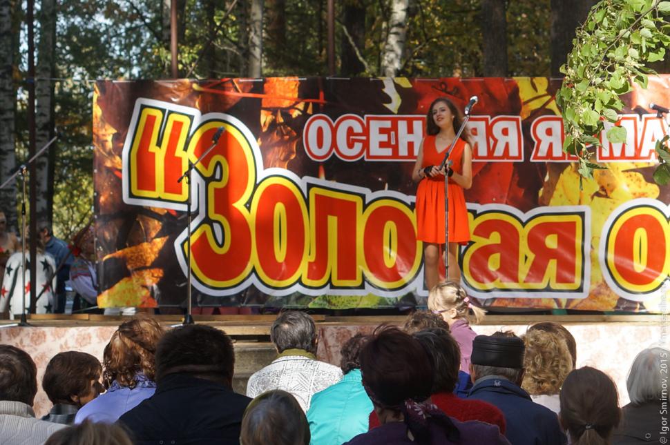 koroleva-oseni-2015 (23)