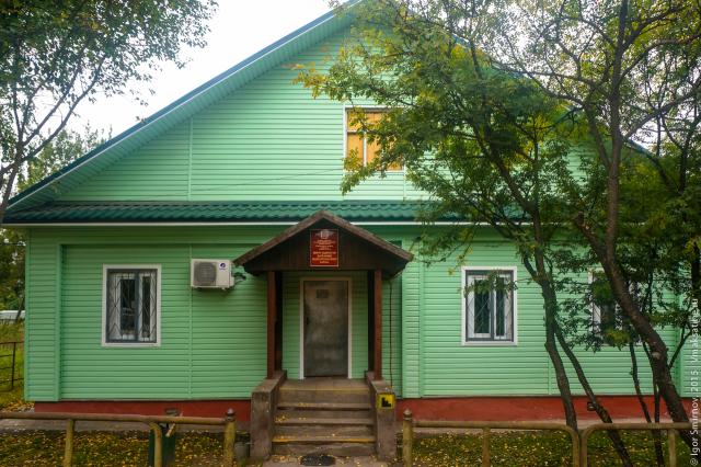 Здание центра занятости населения Максатихинского района