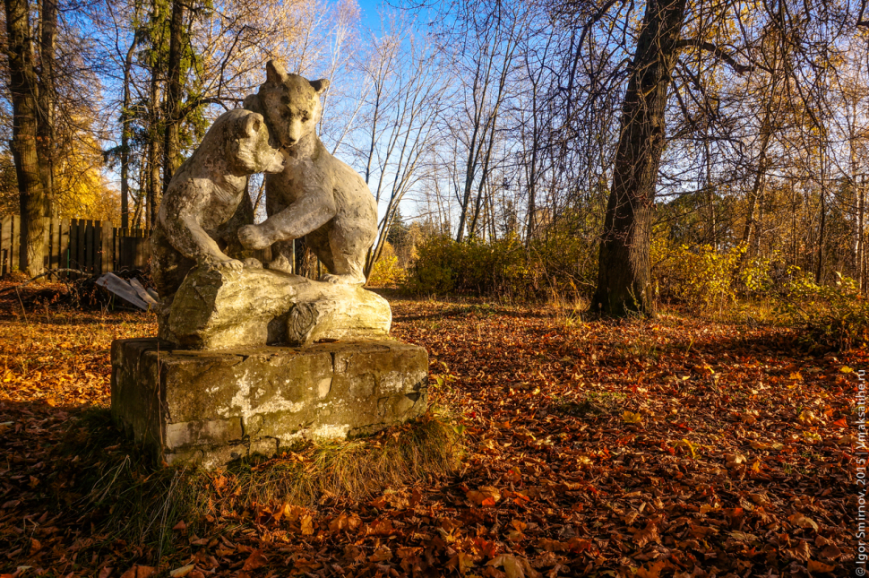 Скульптура медведей на Советской улице посёлка Максатиха