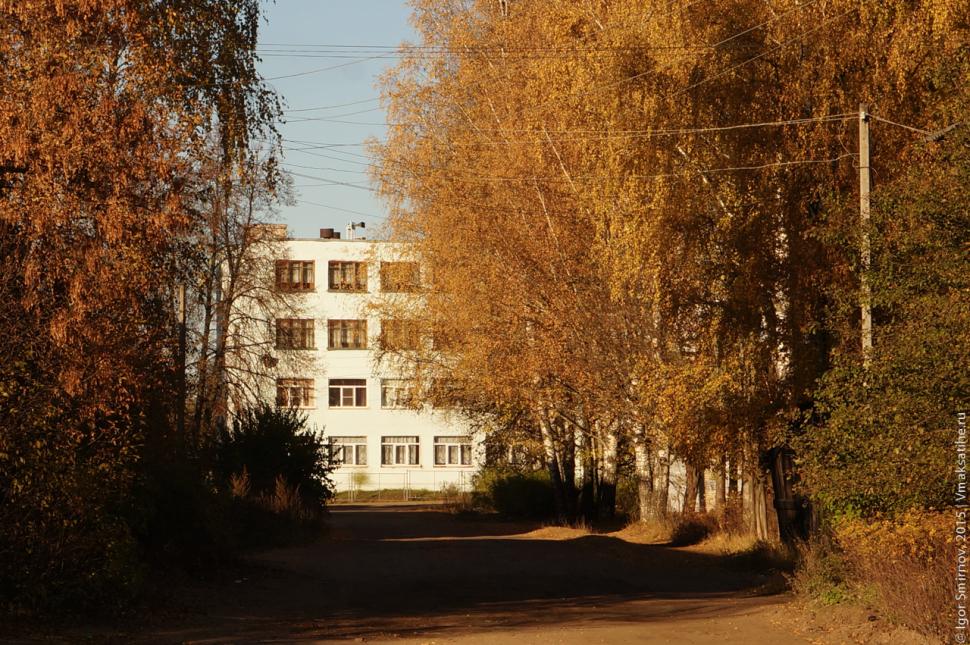 Здание профессионального училища № 18 на улице Парковская