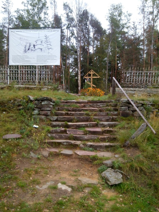 pozhertvonie-na-Spaso-Preobrazhenskij-Hram-Zagorod'e-2