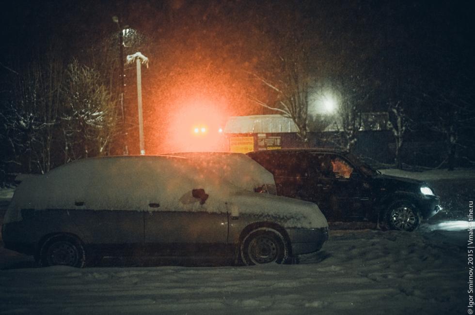 progulka-v-snegopad (1)