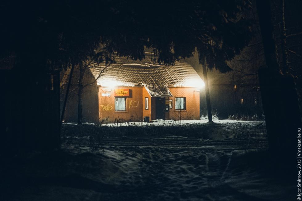 progulka-v-snegopad (15)