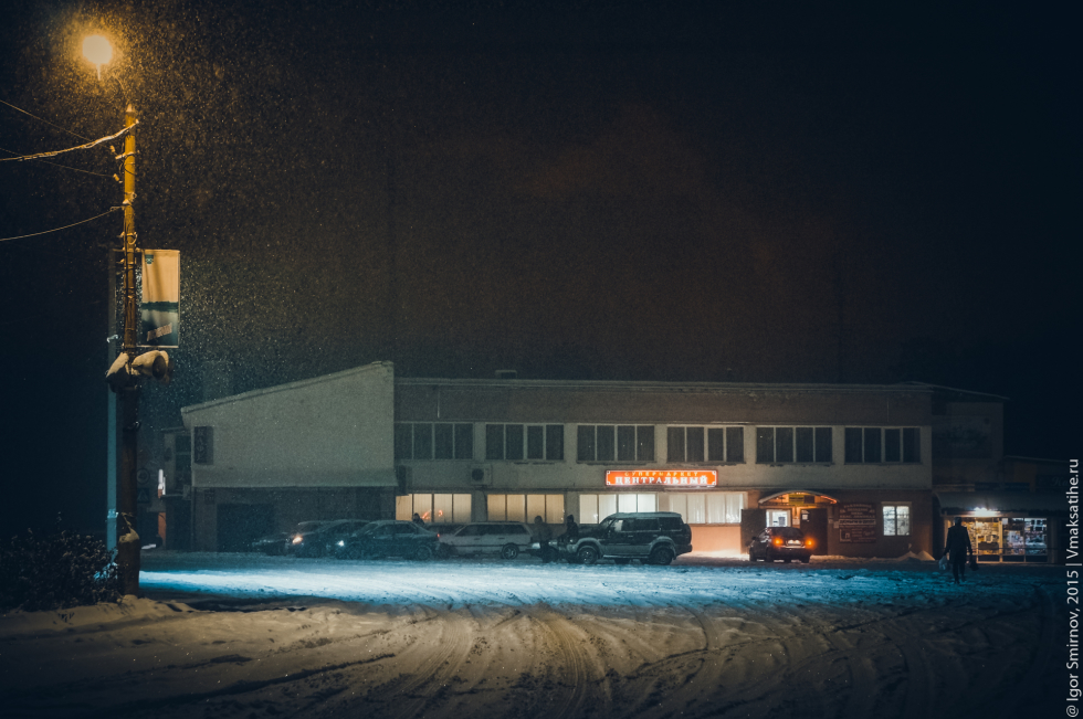 progulka-v-snegopad (20)