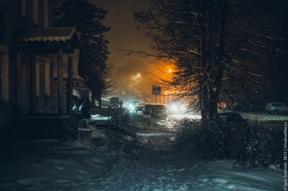 progulka-v-snegopad (6)
