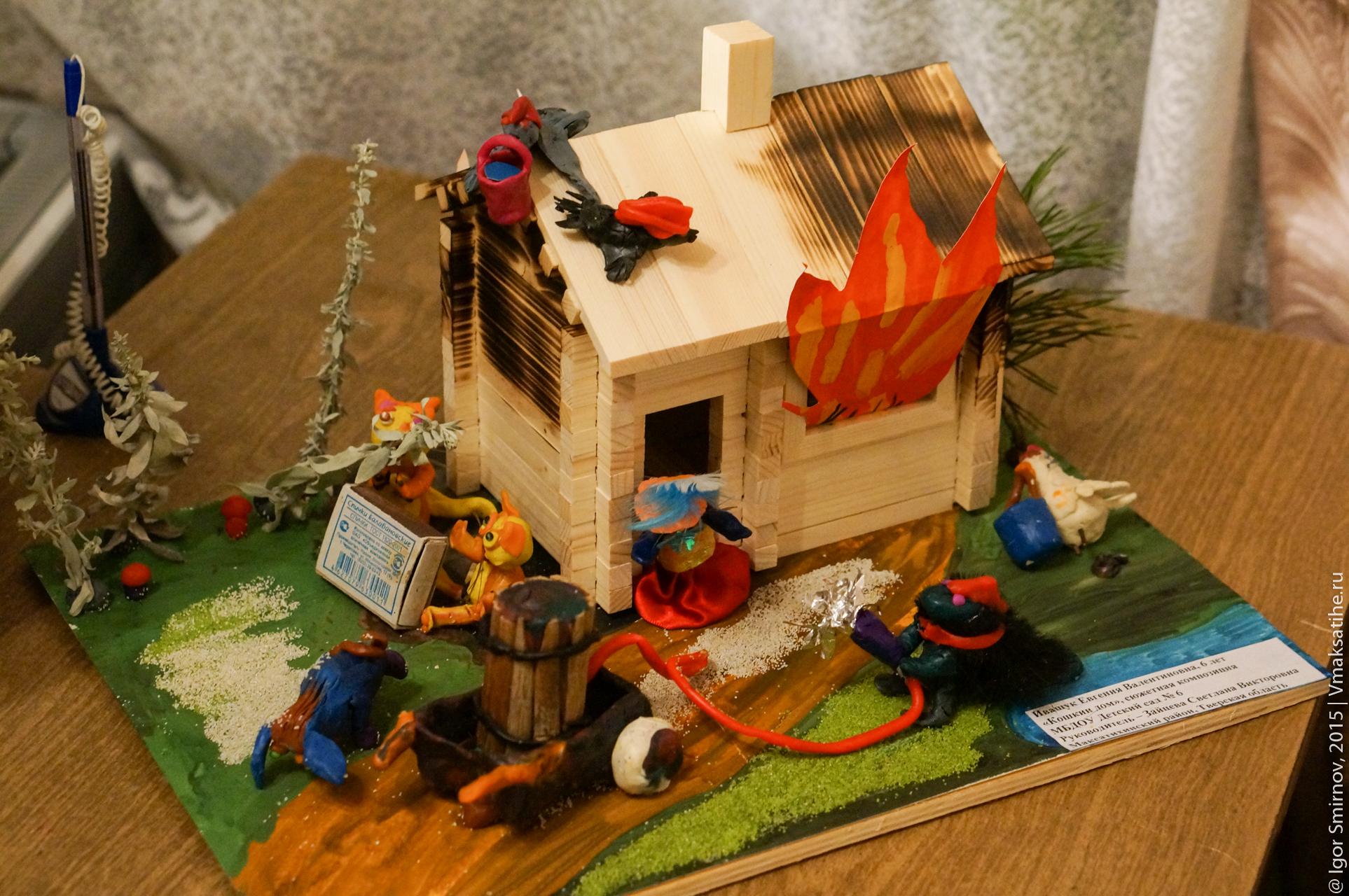 DIY: Простое и красивое место для костра на даче - Лайфхакер 84