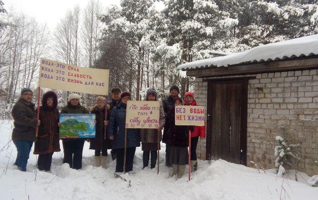 Инициативная группа деревни Фабрика