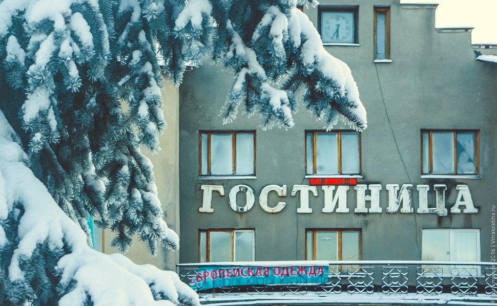 progulka-po-Maksatihe-v-moroz-30-gradusov (34)