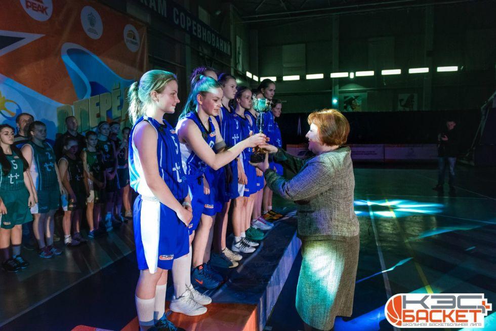 final-igr-po-basketbolu (1)