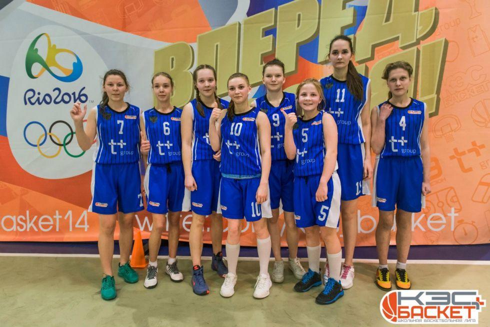 final-igr-po-basketbolu (21)