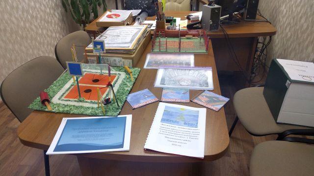 Креативная подача заявок от Максатихинского района