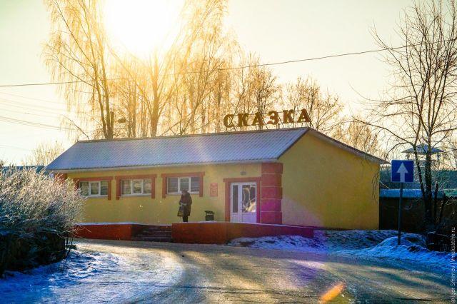 kafe-Skazka