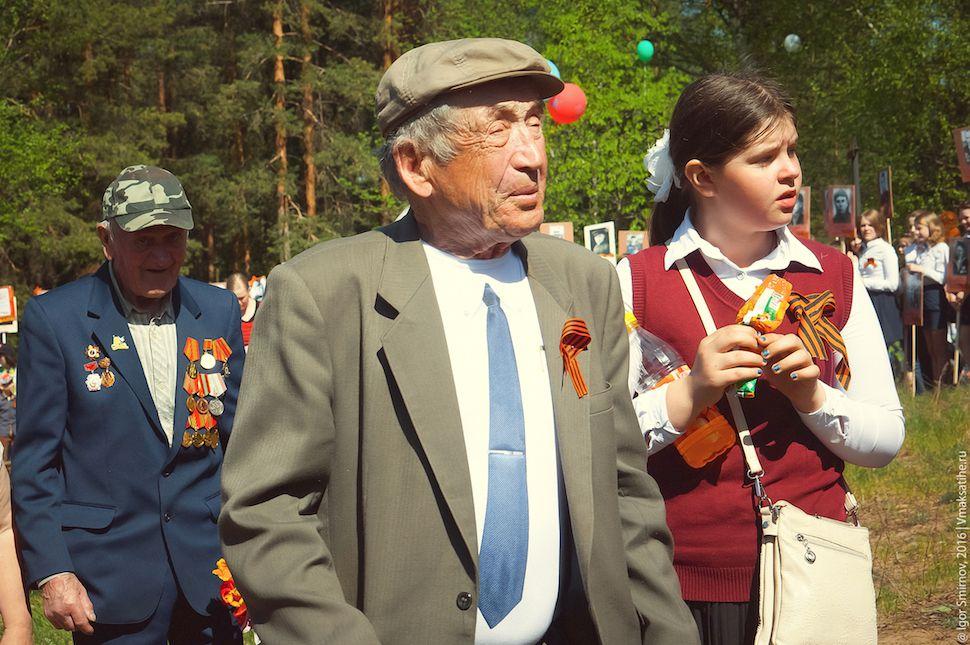 kak-v-Maksatihe-otmechali-71-ju-godovshhinu-Pobedy-23
