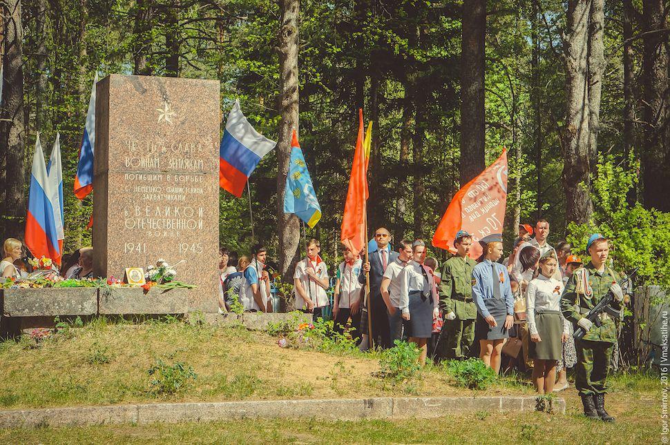 kak-v-Maksatihe-otmechali-71-ju-godovshhinu-Pobedy-25