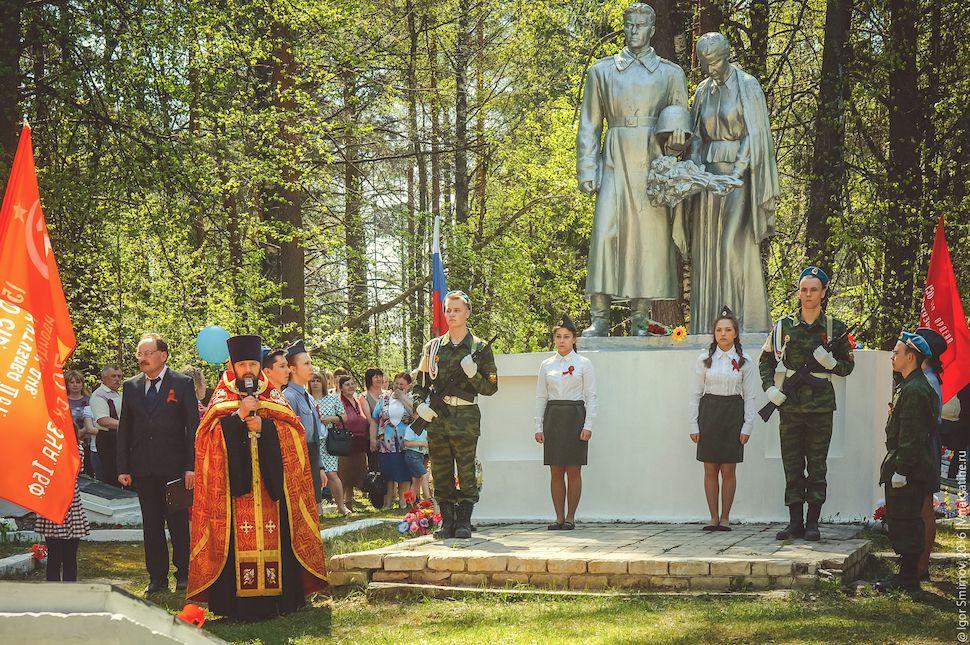 kak-v-Maksatihe-otmechali-71-ju-godovshhinu-Pobedy-26