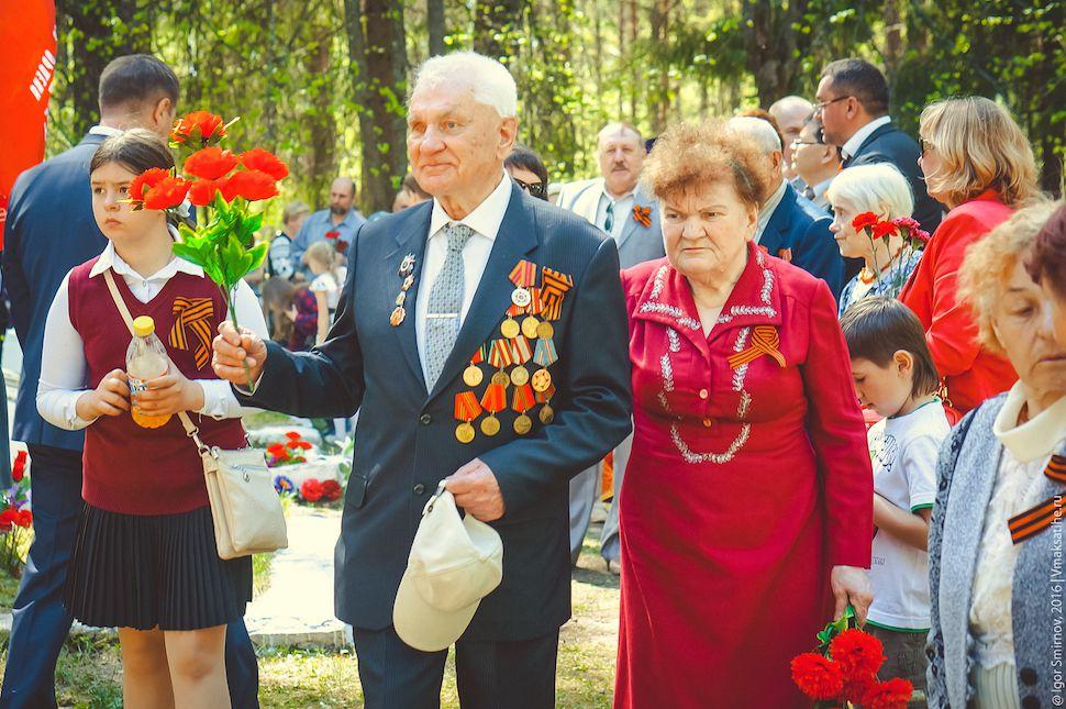kak-v-Maksatihe-otmechali-71-ju-godovshhinu-Pobedy-28