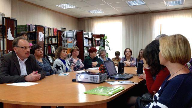 В Максатихинском районе обсудили работу Тверской региональной электронной библиотеки