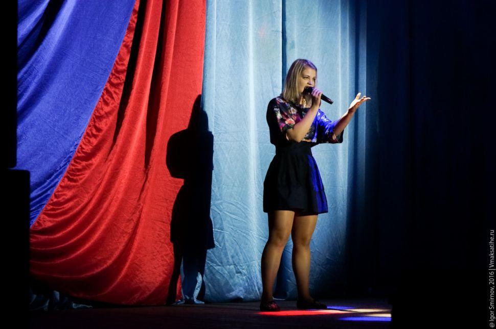 koncert-Den-Rossii-12-06-2016 (14)