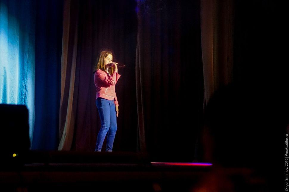 koncert-Den-Rossii-12-06-2016 (16)