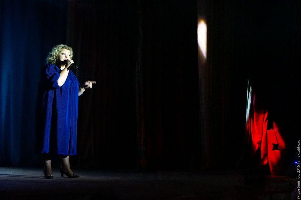 koncert-Den-Rossii-12-06-2016 (26)